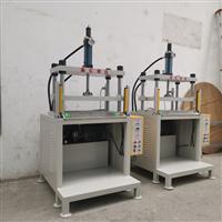 硅胶按键冲切机柔性软线路板冲压分切机