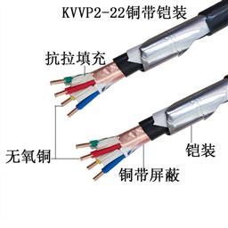 矿用通信电缆MHYA32 10*2*0.7