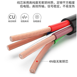 ZR-DJYVRP5*2*1.0计算机电缆
