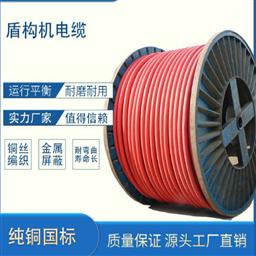 MKVVR-7×1.5㎜² MKVVR 煤矿用控制软电缆