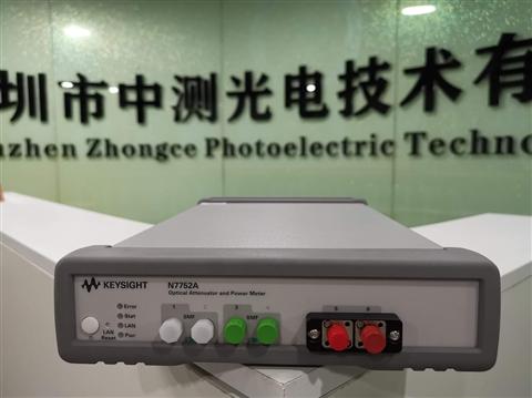 N7752A 2 通道光衰减器和功率计
