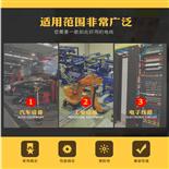 矿用传感器电缆MHYV5*2*7/0.28