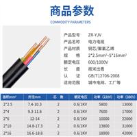 MHYVP 1*4*7/0.52 矿用屏蔽通信电缆报价