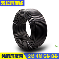ZR-HYAP23市话电缆
