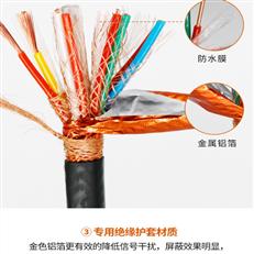 KFVP-22耐高温电缆