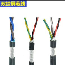 PTYA23铁路信号电缆厂家
