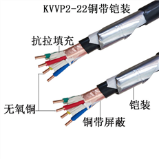 MKVV22矿用斜井控制电缆