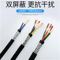 信号电缆PTYV-21芯