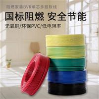 MHYVP1*4*7/0.28煤矿用通信电缆