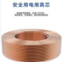 MHYV矿用电缆2*2*0.75单价