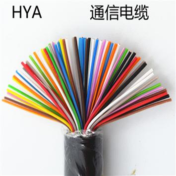 屏蔽通信电缆HYAP