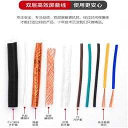 铠装计算机电缆DJYVP22-2*2*1.5