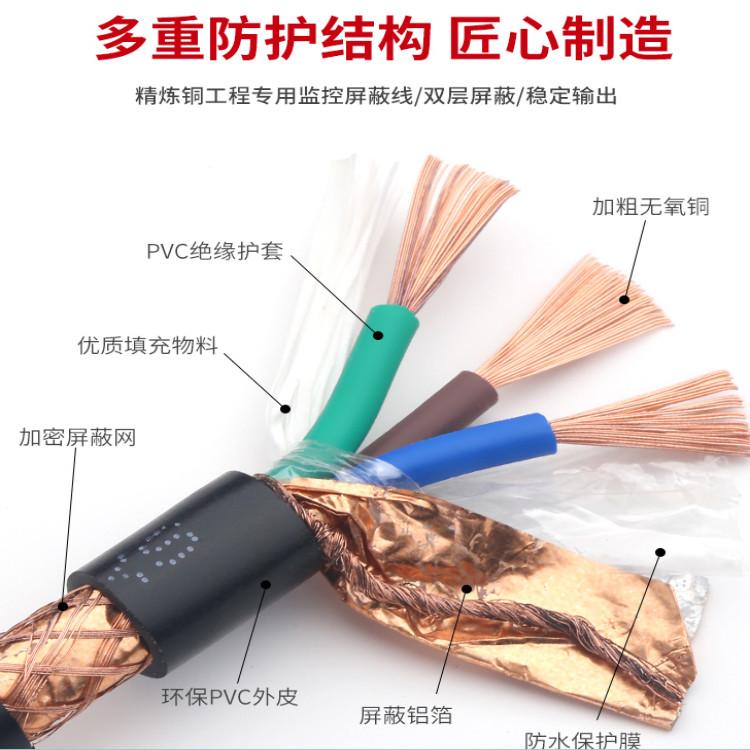 铠装控制电线电缆MKVV22 9*2.5