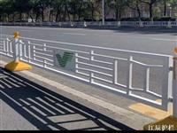 道路中间护栏
