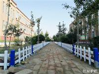 市政草坪护栏