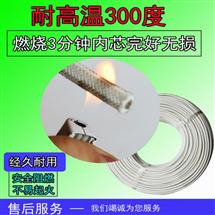 HYA23-50*2*0.7HYA23铠装市内通信电缆
