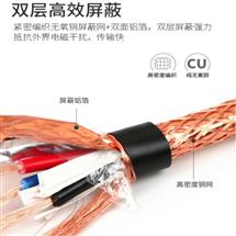 HYA22-800×2×0.5㎜HYA22市内通信电缆