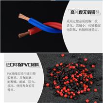 MKVV22煤矿用铠装控制电缆