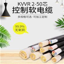 KVVRP12*1.5屏蔽控制软