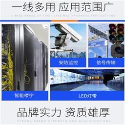 MHYVP2*3.3+2*0.85矿用屏蔽通信电缆