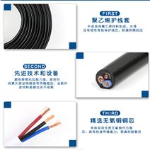ia-K3YVY本安控制电缆