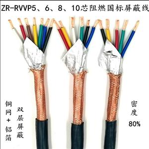KVVP 3*2.5控制屏蔽电缆