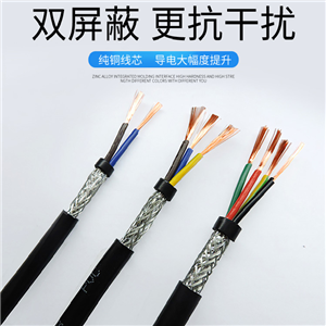 MKVVRP 6*2.5矿用屏蔽控制电缆单价
