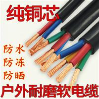 铠装屏蔽计算机电缆DJYVP3-22-2×3×0.75㎜²