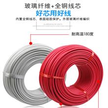 电源电缆RVVZ23