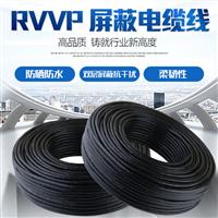矿用控制电缆MKVV32价格