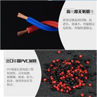 MKVVRP煤矿用编织屏蔽控制软电缆