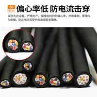 钢带铠装矿用控制电缆-MKVV22