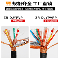 信号电缆PTYA22-9价格