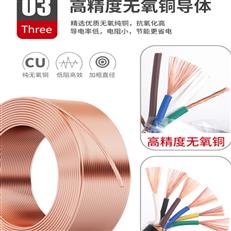 KVVR全塑控制软芯电缆