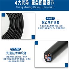 MHYV1×3×0.6矿用通信电缆