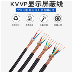 ZR-DJYVP,阻燃屏蔽信号电缆
