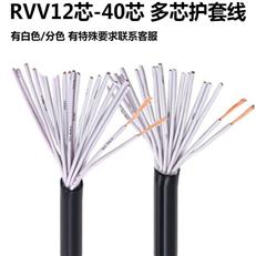 KVVP-14*2.5供应KVVP屏蔽控制电缆