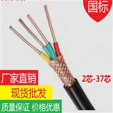 37芯KVVRP软芯屏蔽控制电缆