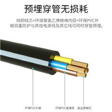 ia-KVVRP-12*2.5mm²本安控制电缆