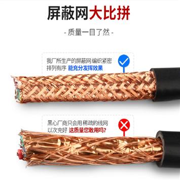 KVVRP-14*0.75(国标线)KVVRP控制电缆
