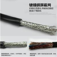 ZA-RVV阻燃通信电缆