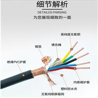 屏蔽矿用通信电缆-MHYVRP