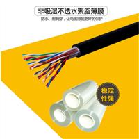 WDZ-HYA53-阻燃通信电缆