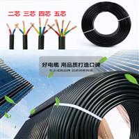 MKVV22煤矿用阻燃电缆