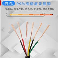 护套控制软电缆KVVR