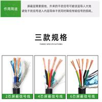 电子计算机用电缆DJYJPV