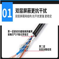 HYA通信电缆110×2×0.4
