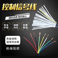 PTY23双层钢带铠装信号电缆