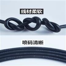 12芯MKVVRP矿用控制软电缆