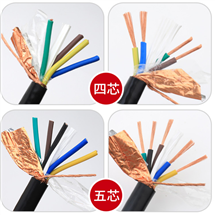 国标的KVVP屏蔽电缆